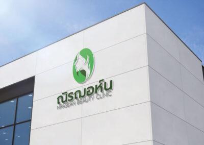 Nirasean Beauty Clinic
